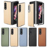 Carbon Fiber Folding Design Dexterity Touchness phone Cases For Samsung Galaxy Z Fold 3 2 5G Fold3 Fold2 Shockproof hard Anti-Scratch Full Body Protective cover case