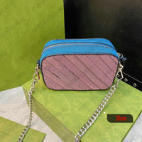2021SS مصمم مارمونت متعدد الألوان حقيبة الكتف سوهو ديسكو قطري ماتيلاس قماش مبطن logo-جاكار متعدد الألوان الجلود سلسلة crossbody إمرأة حقيبة يد