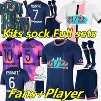 PSG New soccer jersey 2122 التايلاندية كرة القدم جيرسي mbappe verratti 2020 2021 marquinhos kimpembe دي ماريا كين كرة القدم جيرسي كرة القدم الرجال قميص الاطفال مجموعات الرابعة