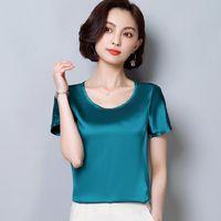 Blouses Femmes Chemises Biboyamall 2021 Automne Haute Quality Silk chemisier chemise Femme Fashion Office Dame Formel Loose Plus Taille Soft