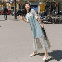 드레스 2021 새로운 드레스 여성 여름 긴 여자의 첫 번째 사랑 splicing 데님 스트랩 치마 두 조각 세트