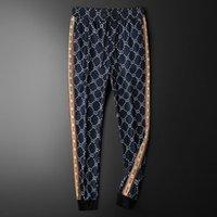 2021 Nuevos pantalones casuales Qiantang 3019 1185 P90 Azul plano