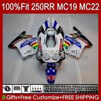 Honda CBR250RR 88 89 CB 250RRR 1988-1989 112HC.48 CBR250 RR CC 1988 1989 CBR 250CC MC19 88-89 OEM 완전 페어링 키트 화이트 광택