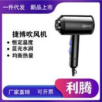 Wanghong fashion home portable high power constant temperature control hair dryer