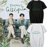 T-shirt das mulheres KPOP 2021 TVXQ! Online Fanmeeting Suporte K- TVXQ Manga Curta Tshirt Verão Solto Top Tee Coleção Presente