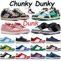 덩크 망 농구 신발 chunky dunky shadow 해안 화이트 블랙 시카고 발렌타인 대학 오렌지 해양 코끼리 낮은 남자 여자 운동화