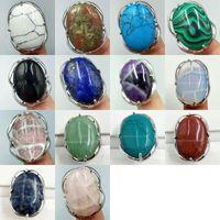 "Cluster Rings Malachite Howlite Crystal Unikate Opal Jaspe Carnelian Natural Lapis Lazuli Bead Ring 6.5~12"" US Adjust MC3928"