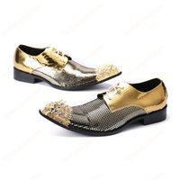 Sparkling Gold Sequins Men Oxford Shoes Fashion Wedding Party Brogue Shoes Nightclub Prom Lace Up Dress Shoes
