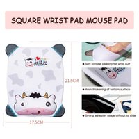 Mouse Pads & Wrist Rests Pad With Rest For Computer Laptop Notebook Keyboard Silica Gel Ergonomics Mat Peripherals