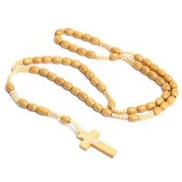 카톨릭 묵주 목걸이 나무 구슬 수제 십자가 종교 예수 쥬얼리
