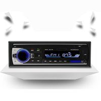 & MP4 Players Portable Audio Play Device Multimedia Player Host Auto Car Stereo In-Dash FM Aux Input Receiver USB MP3 Radio