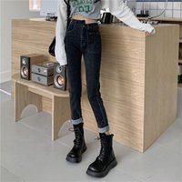 Women's Jeans Women Casual High Waist Autumn Pants Irregular Denim Trousers For Woman Blue Black Slim Pencil Streetwear