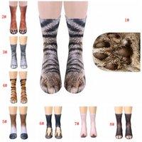 Adult Children Cotton Socks Kid Funny 3D Animal Print Socks Kawaii Cute Animal Paw Sock Fashion High Ankle Socks For Men Women DBC VT1236