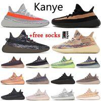 kanye west boost sply 350 v2 ayakkabı boyutu 13 Asriel Israfil Kül Çöl Adaçayı Toprak beyaz olabilir Antlia Siyah Kil Statik Zebra Womens Tasarımcı Run Ayakkabı Sneakers