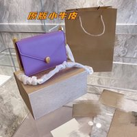 Net Red 2021 New Women's Leather Single Shoulder Messenger Chain Bag Star with Fashion JUN