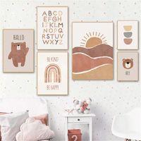 Paintings Baby Bear Canvas Painting Sun Rainbow Nursery Wall Art Print Poster ABC Alphabet Boho Pictures Kids Room DecorPosters