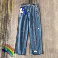 Men's Jeans Error High Quality Ader Men Women 1:1 Ripped Splash-ink Hand Painted Adererror Denim Pants Cosmos Mask Trousers