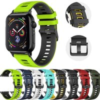 Dual Color Straps Watchband Sport Silicone Band Protective Replacement Bracelet Bands for Apple Watch iWatch 7 6 5 Size 40 41 44 45mm