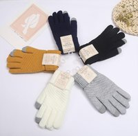 Christmas gift gloves Winter touch screen Women's and men's warm stretch knitted imitation wool all-finger non-slip fashion outdoor for the family comfortable