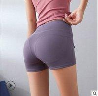 Lu Yaz kadın Yoga Şort Butt Kaldırma Spor Salonu Egzersiz Seksi Sekretik Pantolon Booty Kısa Yüksek Bel Sıcak Pantolon B7Kx #
