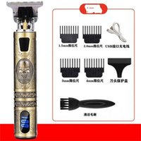 2021 Electric Hair Clipper New Hair Trimmer Professional Shaver Beard Barber Shop Men Hair Cutting Machine For Men Haircut Style 57 H1