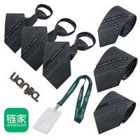 Вырека галстуки роскошное качество дизайнера цепной галстук мужская недвижимость узкие галстуки Zipper Clip Activice