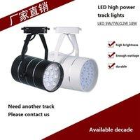 LED Parça Işık Giyim Mağazası Spot Arka Plan Duvar Ming Monte Tavan Lambası Slayt Ray 5 W 7 W 12 W 18 W