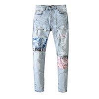 جينز جينز فاتح ثقوب أزرق متجمد السراويل المقدسة الأوروبية والأمريكية
