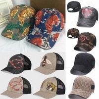 Yüksek Kaliteli Sokak Kap Moda Beyzbol Kapaklar Erkek Kadın Spor Şapka Arı Çilek Yılan Kaplan Hayvan Ayarlanabilir Top Şapka 22 Renkler Casquette R7i9 #