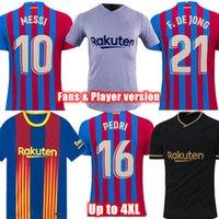 Pedri Memphis Player Version Soccer Jersey 2021-22 F. de Jong Kun Aguero Griezmann Home и Away Maillots Футбольные рубашки до 4XL