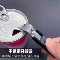 Stainless steel coconut milk household manual Beer Opener iron can knife kitchen cover opener artifact