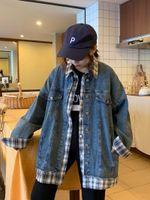 Giacche da donna BHDD Giacca in denim BF BF Autunno Splicing Coreano Falso Due maniche lunghe Cappotto Shein Donne Streetwear Jean