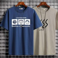 Summer men's solid color short sleeve T-shirt casual round neck t-shirt brand straight hair