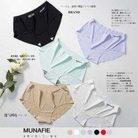 G-Strings Japanese munafie one piece traceless underwear women's briefs ice silk breathable mesh sexy hip middle waist