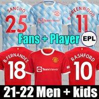 Maglie REAL MADRID 21 22 maglia calcio ALABA BENZEMA HAZARD SERGIO RAMOS VINICIUS divise maglia da calcio camiseta uomo + kit per bambini 2021 2022 soccer jerseys