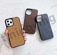 디자이너 패션 프린트 아이폰 12 미니 11 프로 최대 x xs xr 8 7 플러스 백 케이스 PU 가죽 스타일 쉘 피부 커버