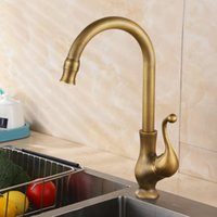 1pcs progettato rubinetto in ottone antiquariato in ottone antico a ponte con alimentazione ad acqua fredda e accidentato altri rubinetti doccia Accsory HH21-386