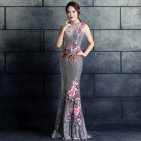 Host's Annual Meeting Evening Dr's 2021 Summer Performance Banquet Long Slim Fishtail Sequin Cheongsam Skirt