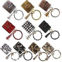 Moda parti malzemeleri PU deri bilezik, kart çantası, cüzdan, anahtarlık, yaratıcı leopar baskı el bileklik