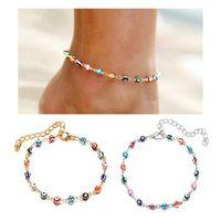 Charm Bracelets Boho Style Star Anklet Fashion Y2K Retro Bohemian For Women Beach Accessories Gift Bracelet Beautifully