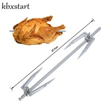 Grilled Roast Chicken Fork Stainless Steel Rotisserie Parts Air Fryer Accessories Electric Rotating BBQ Grill Barbecue Skewers