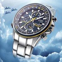 패션 남성 시계 자동 Quatz 캐주얼 시계 가죽 및 스틸 스트랩 세계 크로노 그래프와 함께 선물 상자 손목 시계