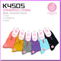 Sock Cute Animal Cotton For Women Case Casual Customized Spandex Technics Logo Style Time Lead Tag