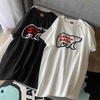 () Humanmade Richao Slubby Pamuk Akın Polaris Baskılı Kısa Kollu T-Shirt CMPI