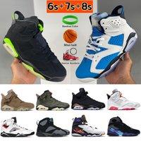 Air Jordan 6 6S 7 7S الجامعة الأزرق رجالي أحذية كرة السلة UNC الكهربائية الأخضر باريس DMP فلينت هير 8 8S أكوا مصمم أحذية رياضية