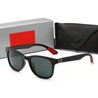 레이 편광 선글라스 금지 브랜드 디자이너 스퀘어 스포츠 태양 안경 망 추진 블랙 프레임 고글 UV400