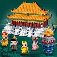 الصينية الامبراطوري قصر القصر أرقام الطوب الجمعية اللعب القديمة زي اللبنات عمل شخصية للأطفال الهدايا C0331