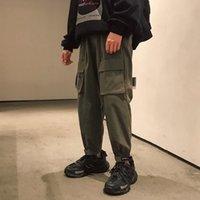 Мужские брюки Уюк 2021 Осень Wild Trend Street Свободные Повседневные Большие Карманные Сплошные Цветовые Луч Специальные ногой Журналы Уличная одежда Хип-Хоп