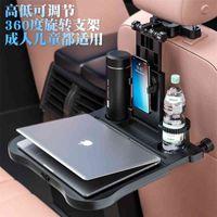 熱い販売旅行多機能の車のシートバック小さなボードの調節可能な成人と子供のウォーターカップのコンピューターのサポート