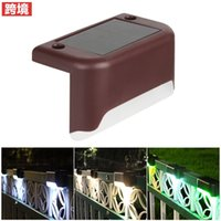 Opalescent solar outdoor courtyard wall stair platform LED guide lamp waterproof lighting